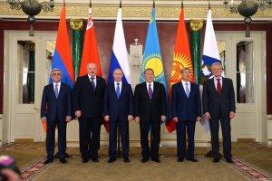 Eurasian Economic Council